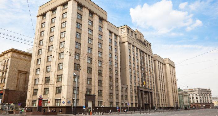 Státní duma Ruské federace