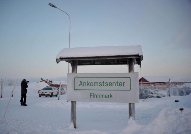 Norsko-ruská hranice