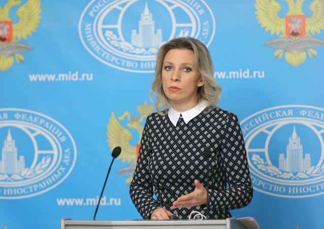 Tisková mluvčí MZV Ruska Maria Zacharovová