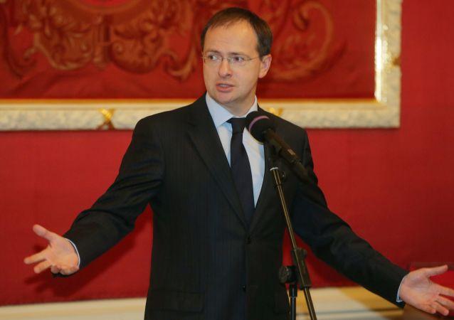 Ministr kultury Ruska Vladimir Medinskij