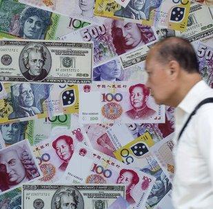 Peníze měna