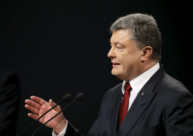 Ukrajinský przident Petro Porošenko