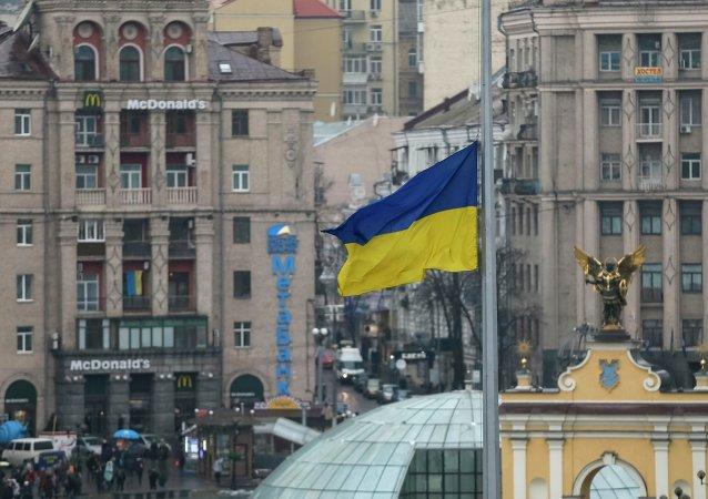 Ukrajinská vlajka v Kyjevě. Ilustrační foto