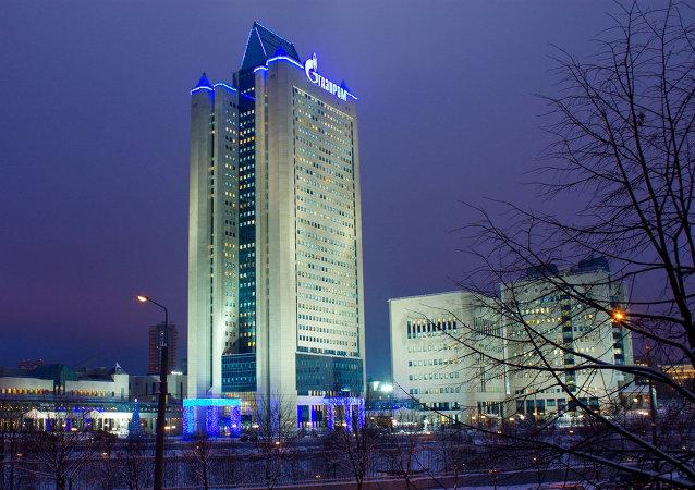 Budova společnosti Gazprom
