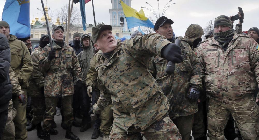 Příslušník praporu OUN (Organizace ukrajinských nacionalistů), archivní foto