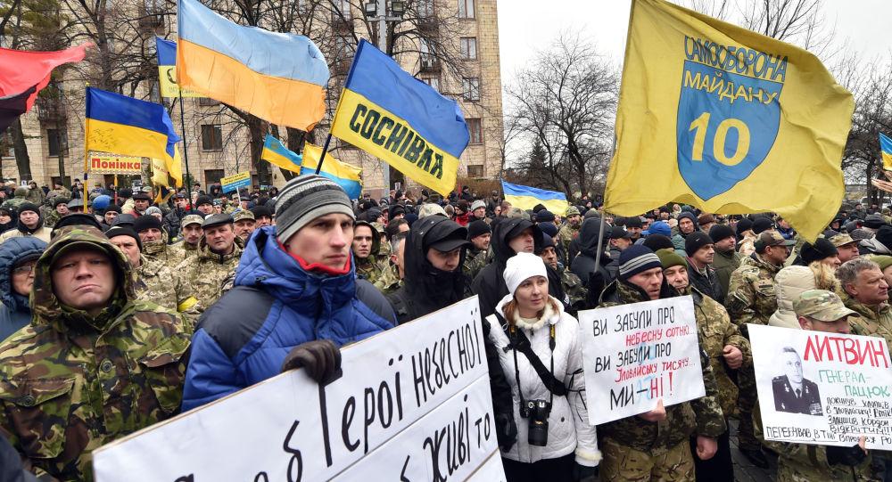 Mítink v Kyjevě, 20. února 2016
