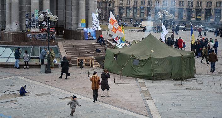 Náměstí nezávislosti (Majdan)