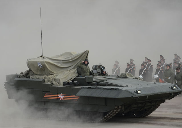 BMP Armata