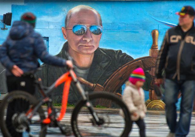 Portrét Vladimira Putina