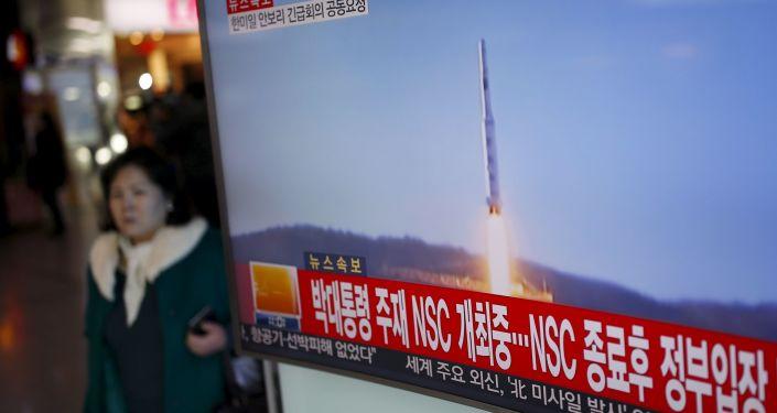 Přenos vypuštění balistické rakety KLDR