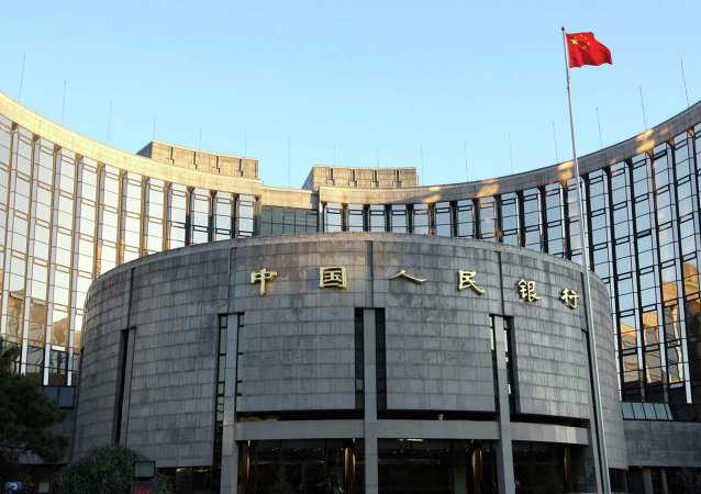 People's Bank of China (PBOC) in Beijing