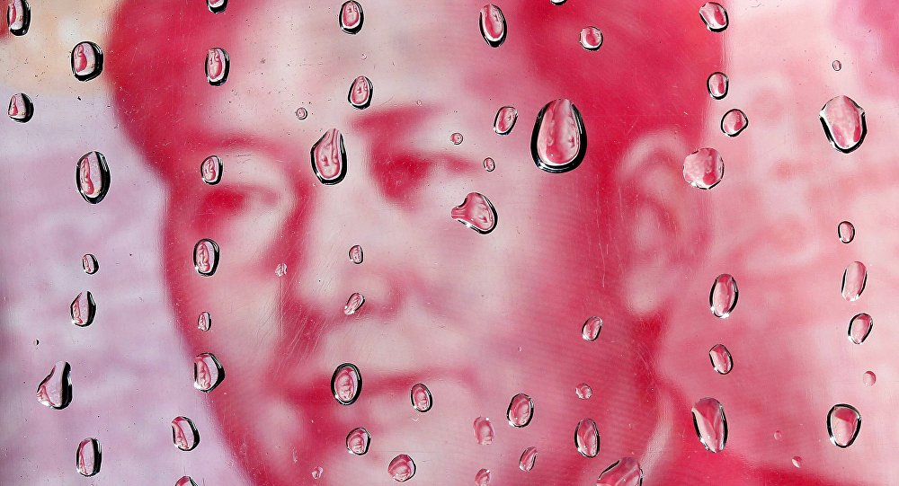 Portrét Mao Ce-tunga na čínské bankovce
