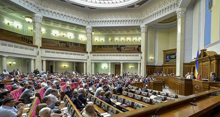 Nejvyšší rada Ukrajiny. Ilustrační foto