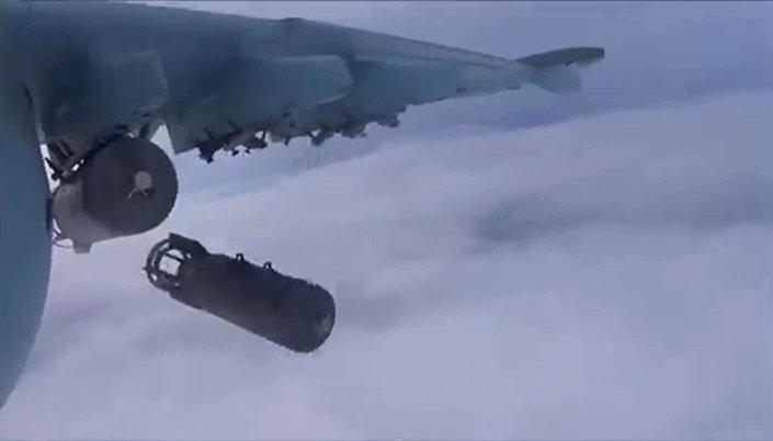 Letecké údery na objekty Daiš