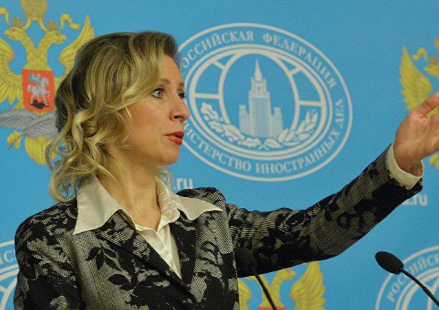 Maria Zacharovová