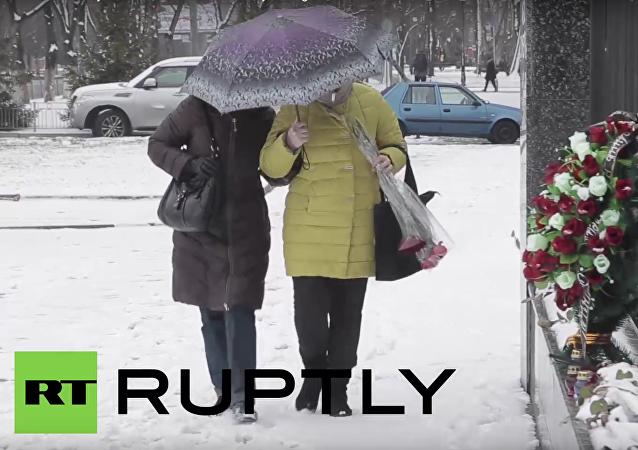 Velvyslanectví RF v Kyjevě