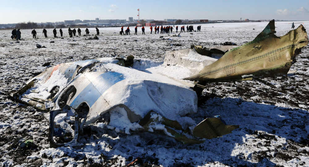 Místo havárie Boeingu 737-800