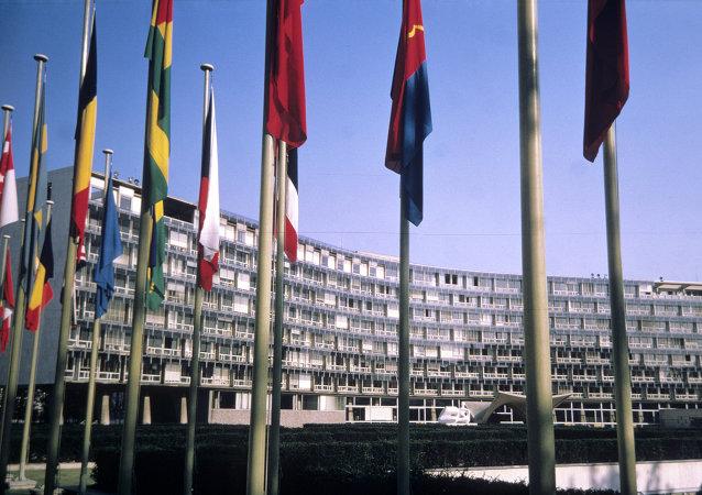 Budova UNESCO v Paříži