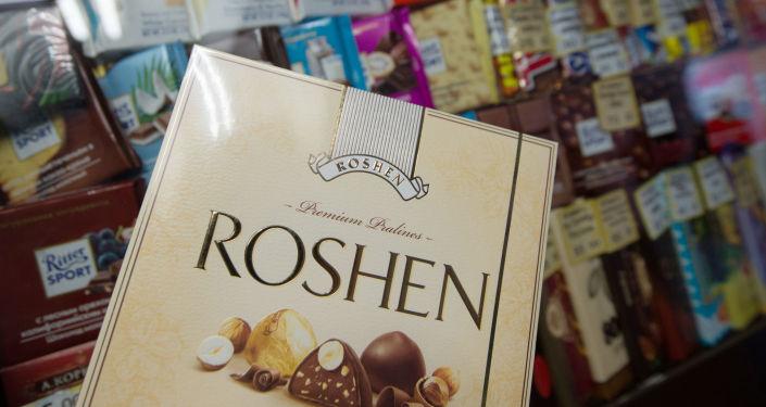 Výrobky Roshen