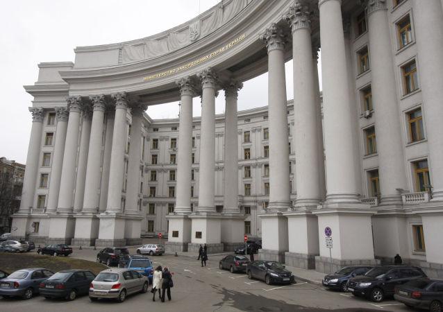 MZV Ukrajiny