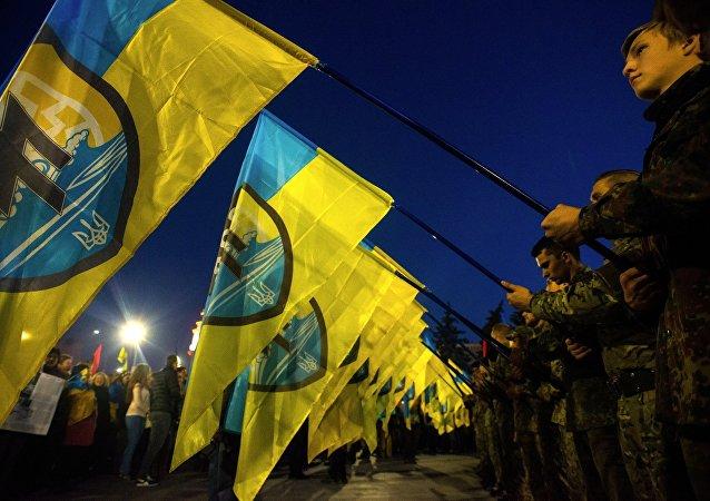 72. výročí vzniku Ukrajinské povstalecké armády
