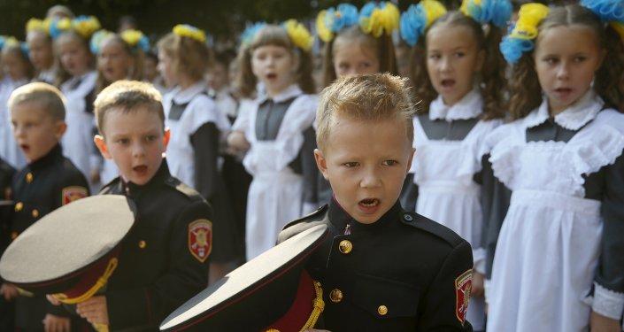 Zahájení školního roku v Kyjevě