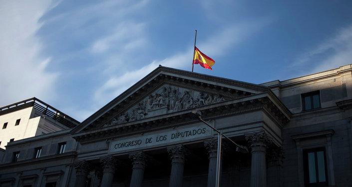 Parlament Španělska