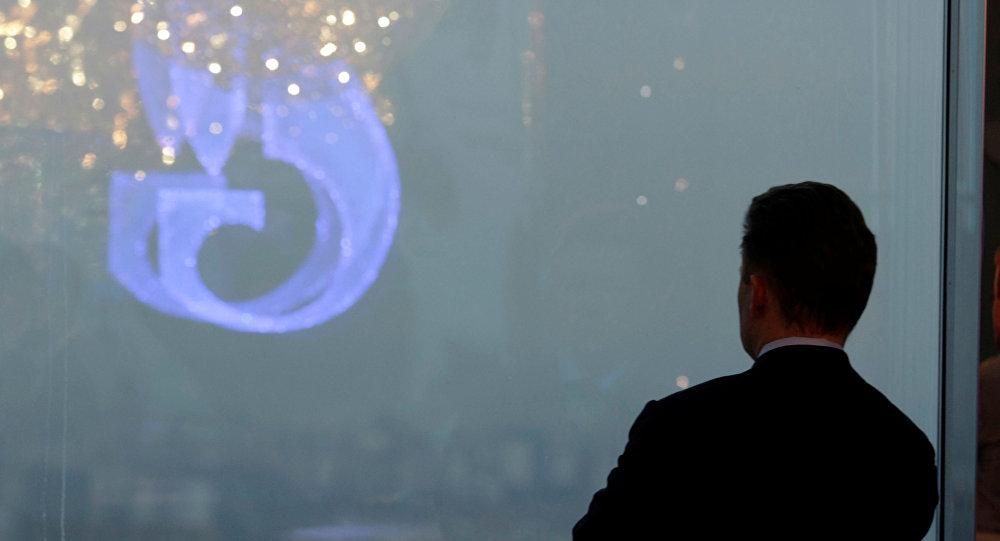 Aleksiej Miller v budově centrály Gazpromu v Moskvě
