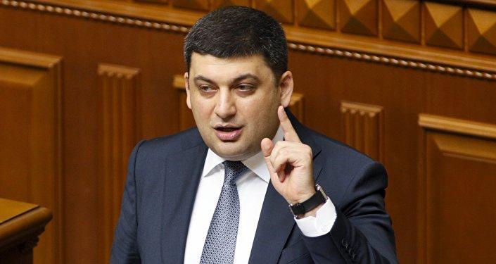 Předseda ukrajinské vlády Volodymyr Hrojsman