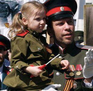 Akce Nesmrtelný pluk v Novosibirsku