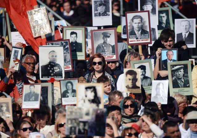 Akce Nesmrtelný pluk v Moskvě