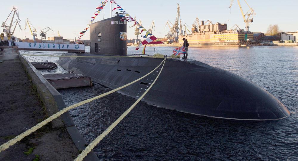 Ponorka Krasnodar