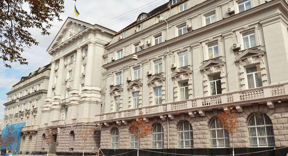 Budova SBU v Kyjevě