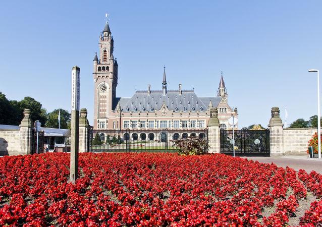 Arbitráž v Haagu