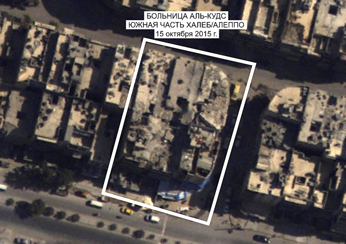 Nemocnice v Al-Kudsu, 15. října 2015