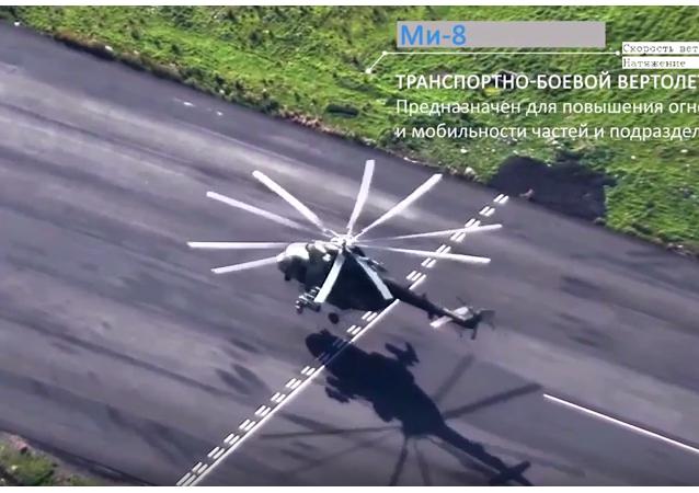 Ruské letectvo v Sýrii z ptačí perspektivy. VIDEO