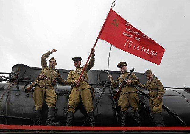 Vlajka Vítězství