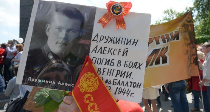 Nesmrtelný pluk v Kyjevě