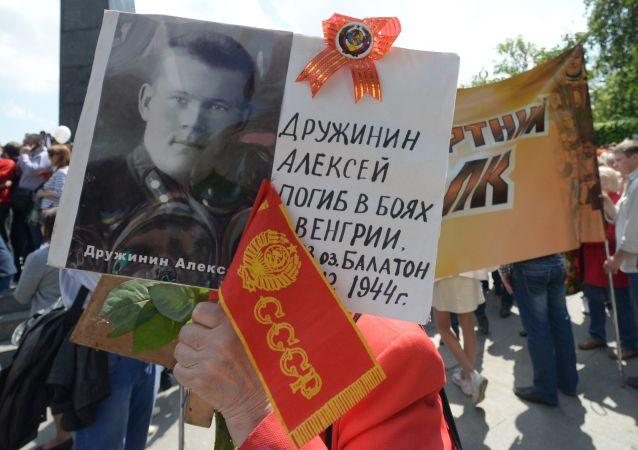 Nesmrtelný pluk v Kyjevě. Archivní foto