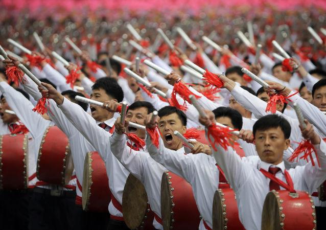 Demonstrace po sjezdu Korejské strany pracujících