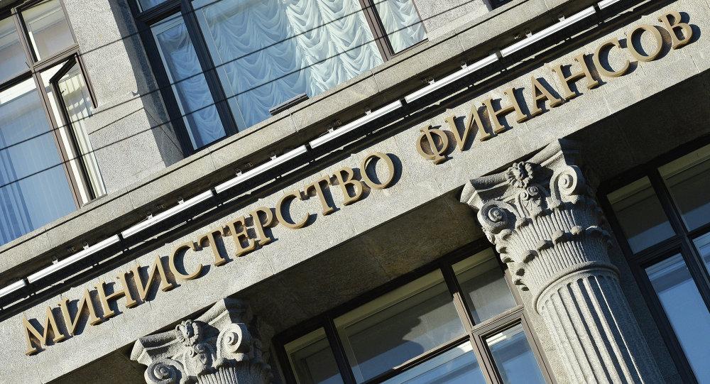 Ruské ministerstvo financí