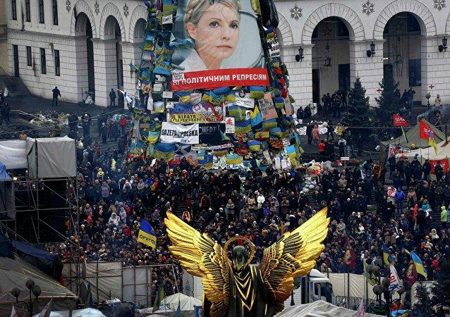 Majdan v únoru 2014