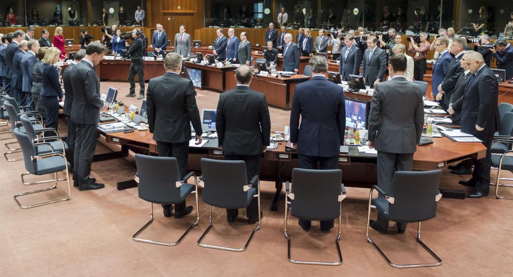 Minuta ticha během mimořádného summitu EU