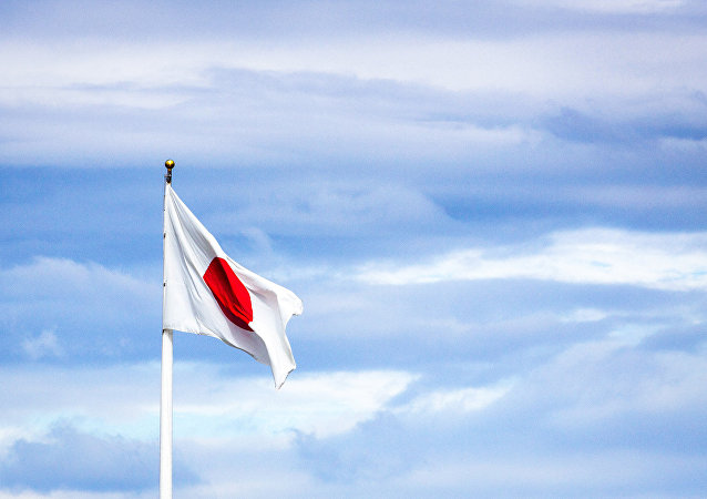 Japonská vlajka. Ilustrační foto
