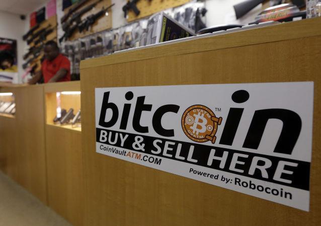Platební systém Bitcoin