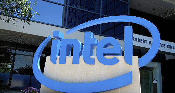 Sídlo společnosti Intel