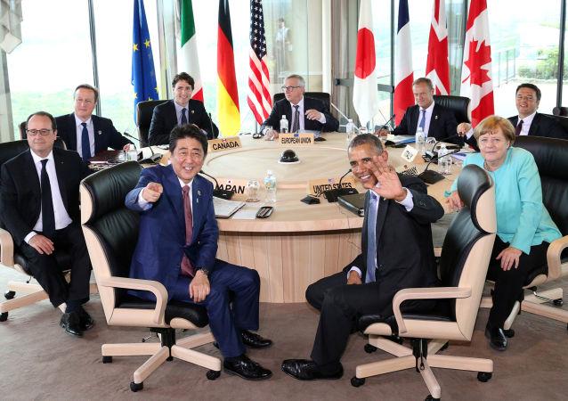 Summit G7
