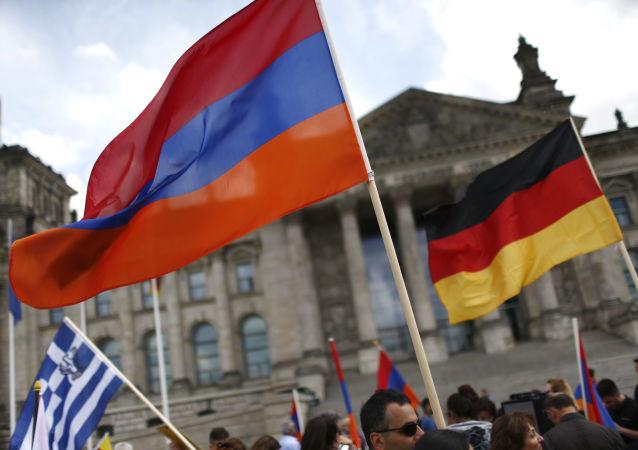 Armenská a německá vlajky