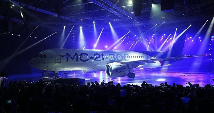 Nejnovější dopravní letadlo MS-21