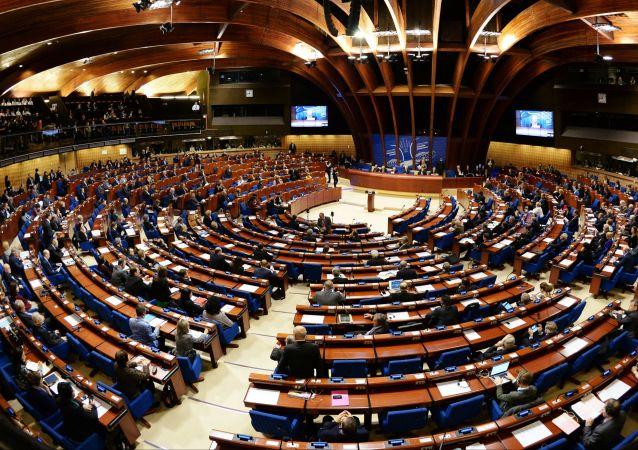 Zasedání Parlamentního shromáždění Rady Evropy (PACE)